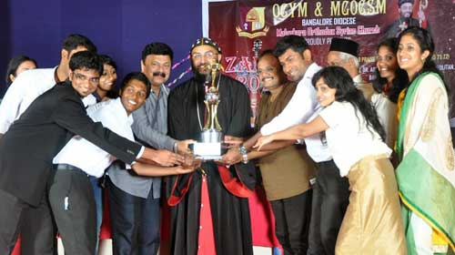 HEBBAL-CHURCH-WITH-TROPHY-AT-ZAMAR-2014