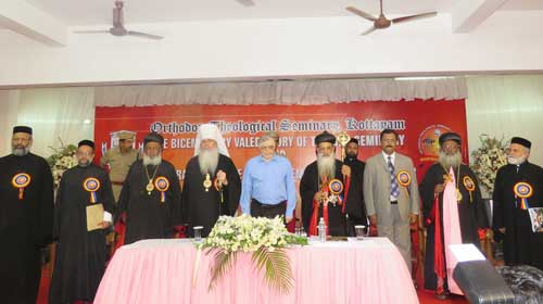 old-seminary-bi-centenary-clebration-concludes-1